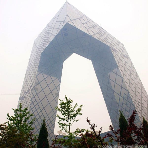 Beijing CCTV Headquarters