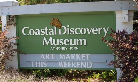 The Coastal Discovery Museum at Honey Horn, Hilton Head Island