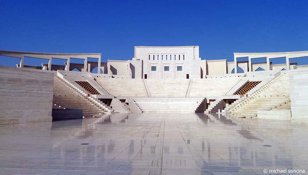 Tips for a 26-Hour Stopover in Doha, Qatar - Katara Cultural Village Amphitheater