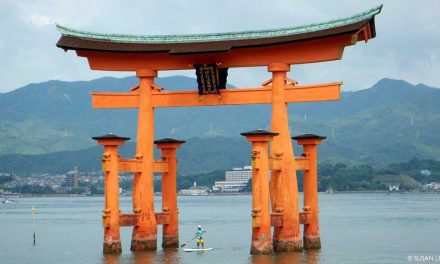 Mountain Views and Shinto Shrines in Miyajima, Japan