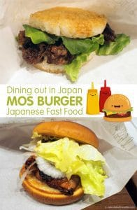 MOS Burger - Japanese Fast Food Review by Calculated Traveller.