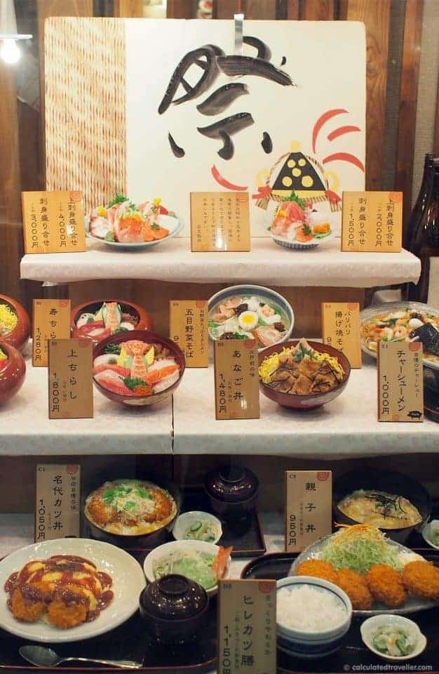 Nine Unique Experiences Found In Japan - Plastic Food
