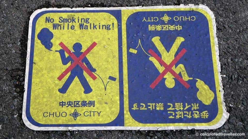 Nine Unique Experiences Found In Japan - no smoking when walking