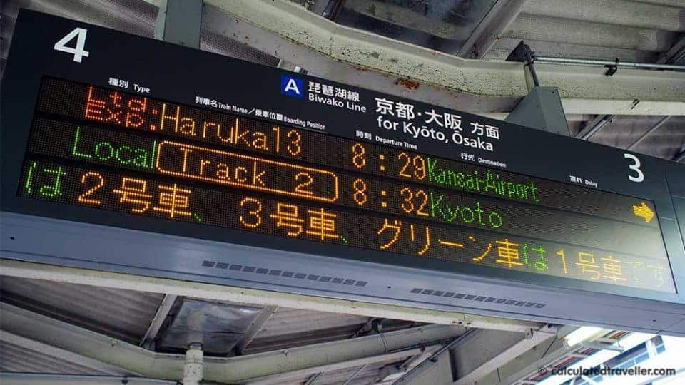 Nine Unique Experiences Found In Japan - Train Schedule