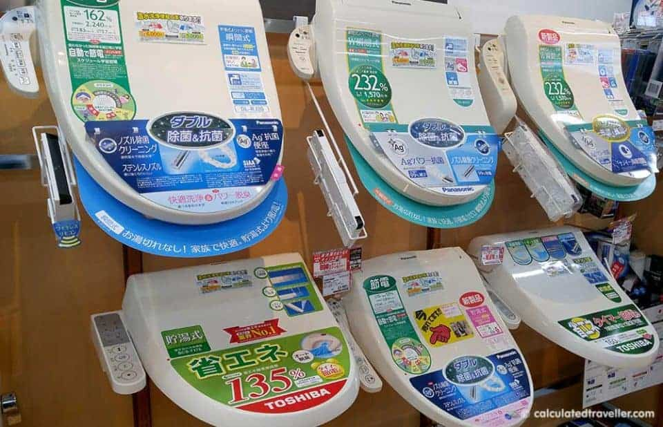 Nine Unique Experiences Found In Japan - Fancy Toilet Seats