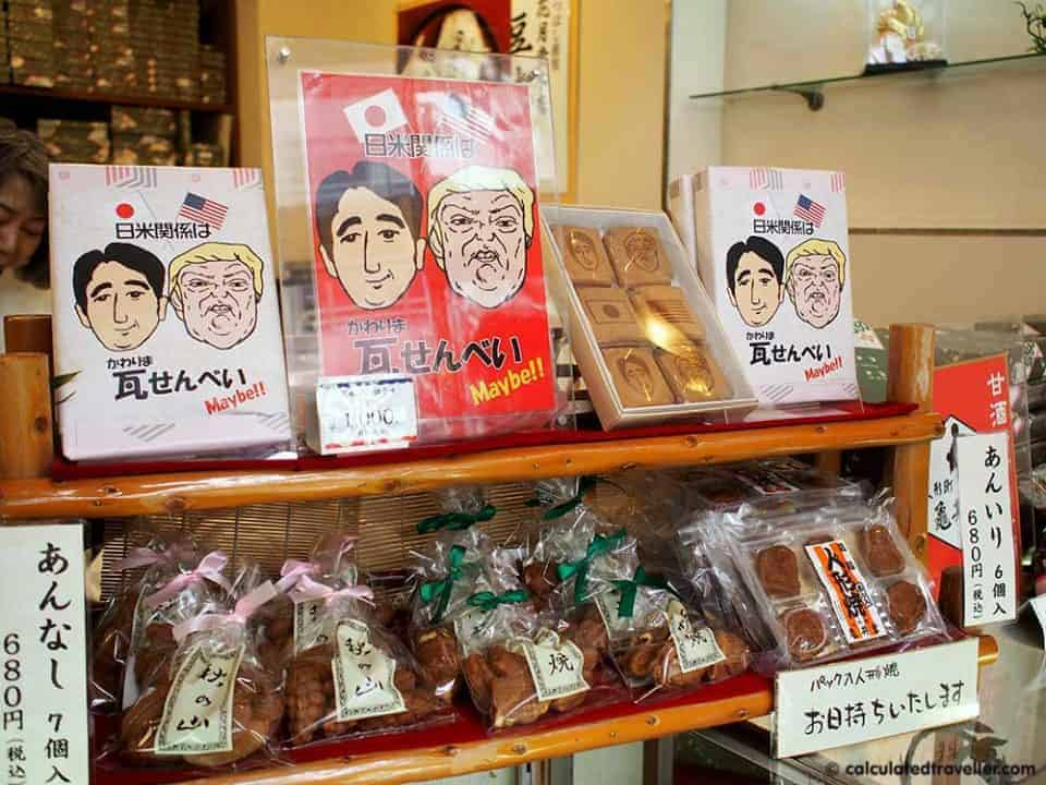 Urban Adventures and Cultural Curiosities in Tokyo Japan - Rice Cracker Shop