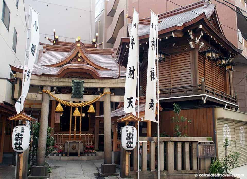 Ningyocho and Nihonbashi Neighbourhood Shrine