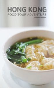 Discovering Hong Kong's Culinary Universe with Hong Kong Foodie Tours by Calculated Traveller - Wanton Noodle Soup