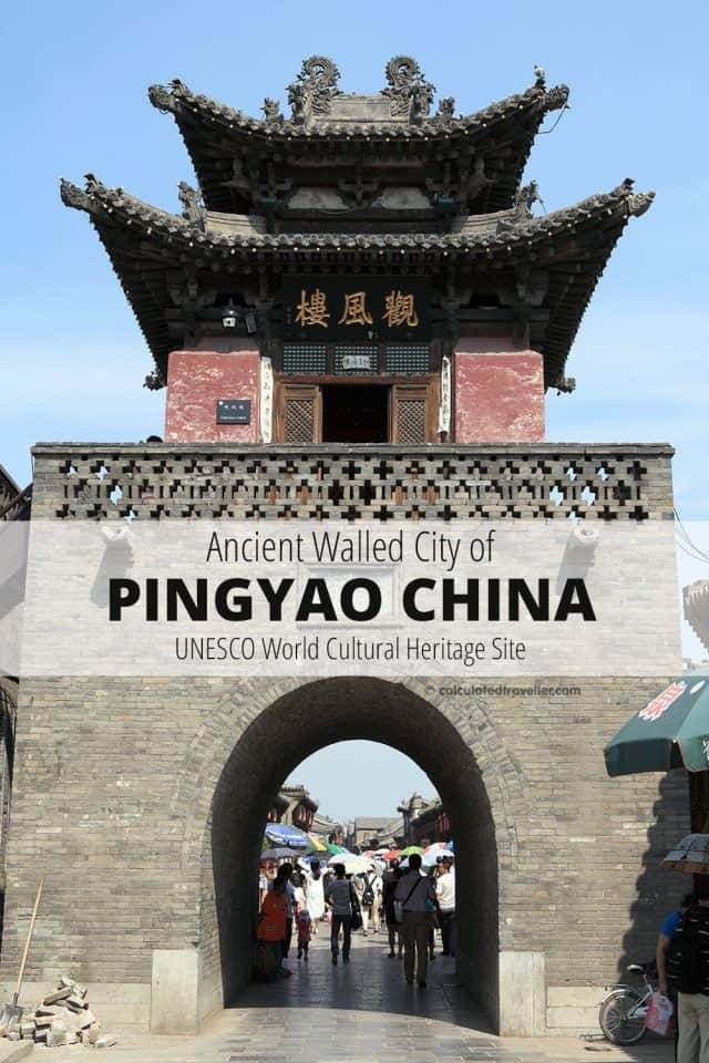 A memorable visit to the Pingyao Ancient City in Shanxi Province China - walled city #China #travel #PingYao #UNESCO #architecture