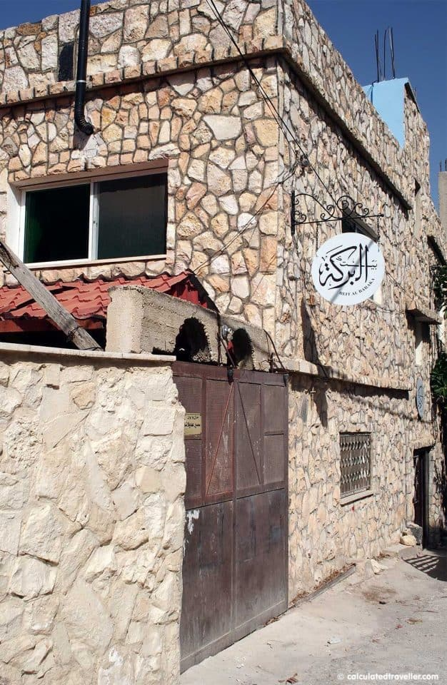 Exterior Beit Al Baraka Bed and Breakfast, Umm Qais Jordan