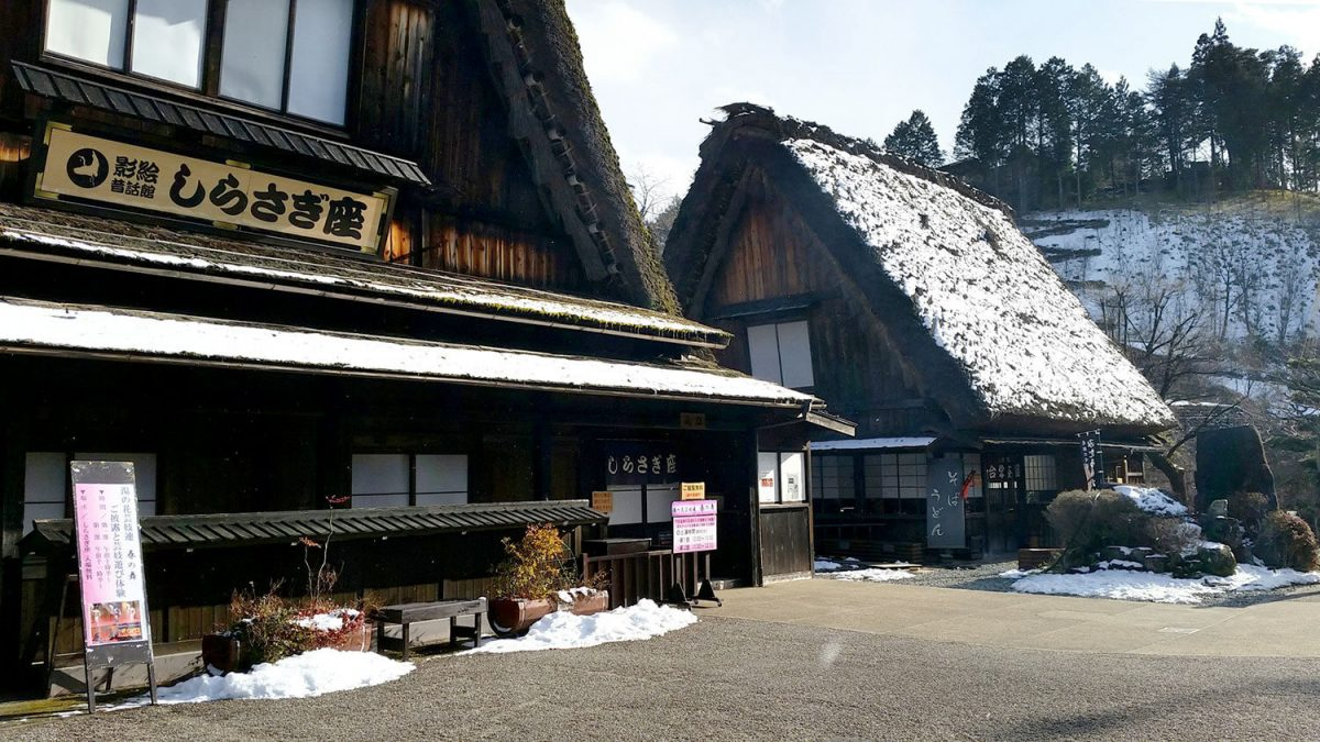 Gassho Village thatched roofs